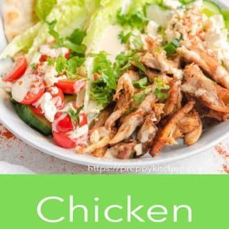 chicken shawarma on a plate