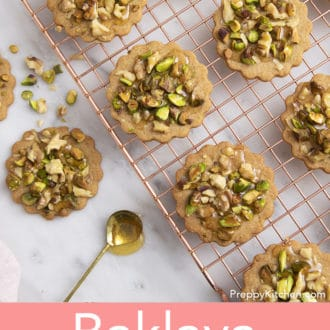 baklava cookies on a wire rack